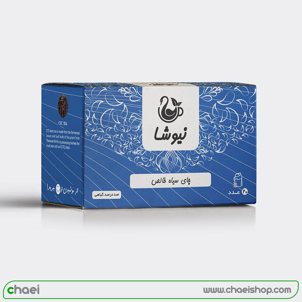 چای خالص کیسه ای نیوشا (لفاف آلومینیومی)۰