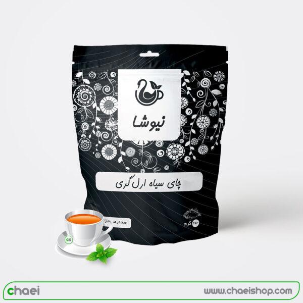 چای ارتدکس ارل گری 450 گرمی دوی پک نیوشا