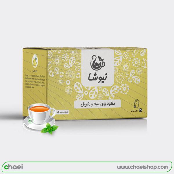 چای زنجبیل کیسه ای نیوشا