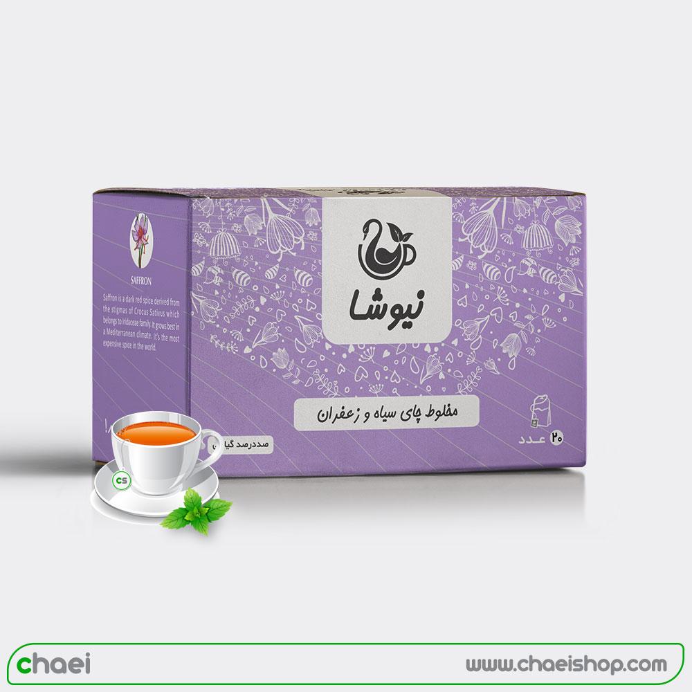 چای زعفرانی کیسه ای نیوشا