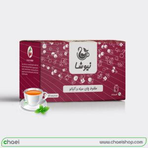 چای آلبالویی کیسه ای نیوشا